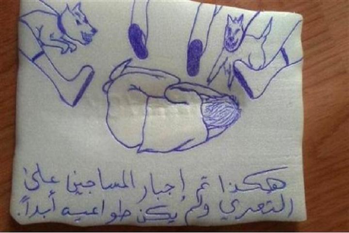 په یمن کې د متحده عربي اماراتو عسکرو سره د یو تن زنداني لخوا رسم شوی انځور