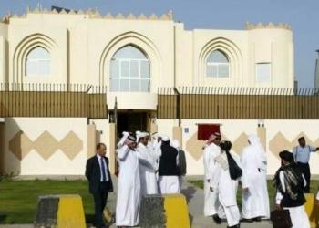 د طالبانو د قطر دفتر